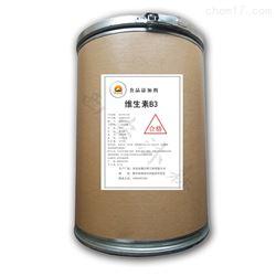 食品级烟酸厂家价格60一公斤