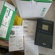 施耐德Sepam-S60+MES120G微机综保装置