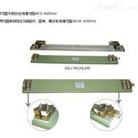 DQ-1200 電橋夾具