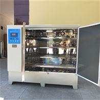 SBY-32型水泥恒温水养护箱