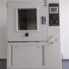 IPX防水/防尘等级试验箱
