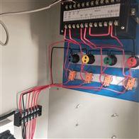 标准恒温恒湿养护箱SHBY-60型
