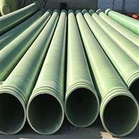 400 300 200 1000可定制专业玻璃钢除尘管道