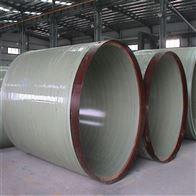 500 600 800 700可定制内蒙古玻璃钢除尘管道快速报价