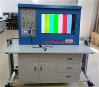 MY-510电视机实验台