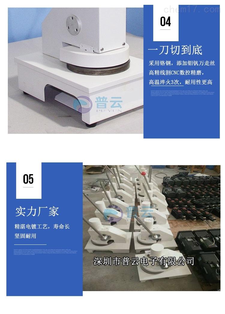 纸张纸板检测仪器 <strong>定量取样器</strong>