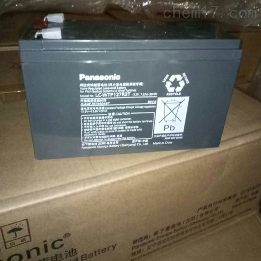 松下蓄电池LC-P127R2全新正品