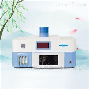 火焰法原子荧光光谱仪(测金仪)
