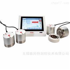 罗卓尼克新水活性测量装置水活度分析仪