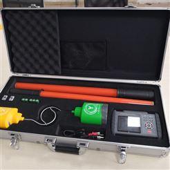 WHX-II数字高压无线核相仪价格