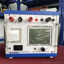 五级承修电力资质设备技术培训