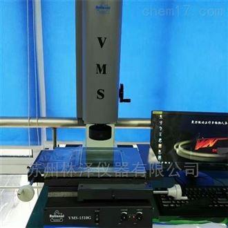 万濠影像测量仪VMS-2010G