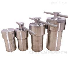 100ml水热反应釜 厂家直销 批发价格