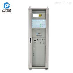 VOCs-8000环保voc在线监测设备