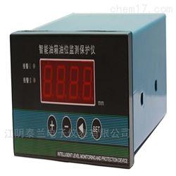 HXW-U型油箱油位监控仪