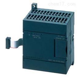 6GK7 243-1EX01-0XE0西门子S7-200CN CP243-1 工业以太网模块