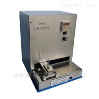 DM-III型打磨性测定仪