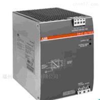 CP-C.1 24/10.0ABB开关电源CP-E24/10.0,直流电源