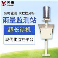 LH-SW1简易降雨量观测仪器