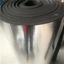 1000*1200工业冷库橡塑板价格