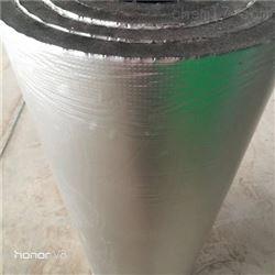 1000*1200橡塑板生产保温厂家 价格合理