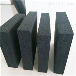 1000*1200橡塑保温板产品包装区分