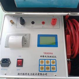 YK8209C回路电阻测试仪接线方法