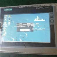 无锡西门子新款屏KTP1200进不了系统