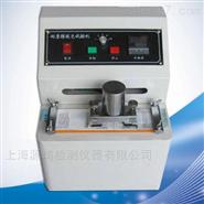 油墨耐磨试验仪