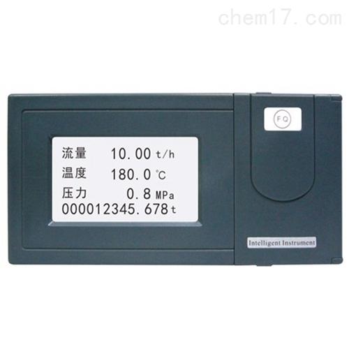 盘装式热量控制显示仪