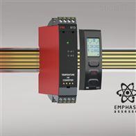 9113A-EMP丹麦PR变送器