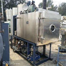 二手真空冷冻干燥机20平方冻干机