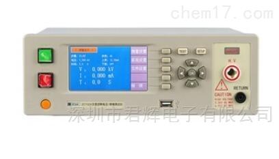ZC7122D/ZC7112D型交、直流耐压绝缘测试仪