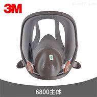 68003M防毒面具 6800全面型防护面罩
