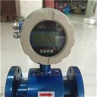 LDG-25K121100J-MAGR精准电磁流量计维护