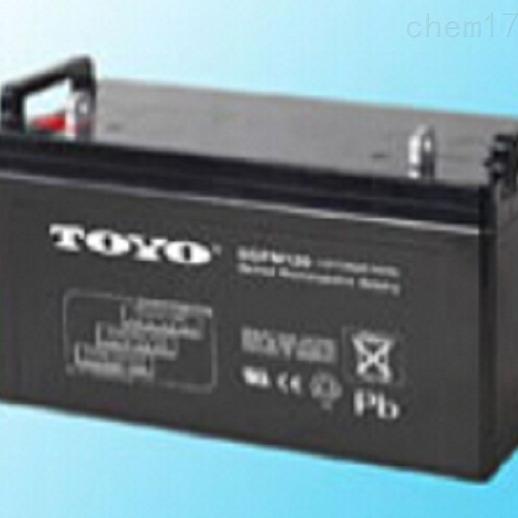 东洋蓄电池6GFM120区域销售