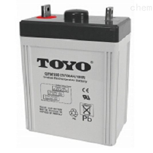 东洋蓄电池GFM2V 100原装正品