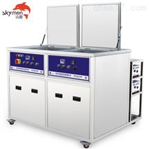 JP-2072GH洁盟双槽超声波清洗机JP-2072GH带过滤烘干