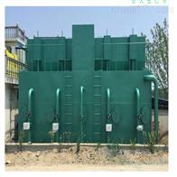 HCDM铁岭地埋式一体化污水处理设备