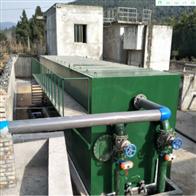 HCDM地埋式一体化水处理设备