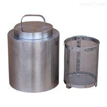 LD-145生石灰消化器