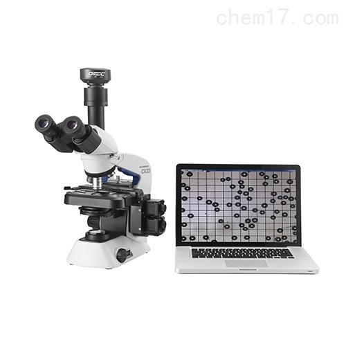颗粒图像处理仪