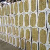 外墙用岩棉复合板出厂直销