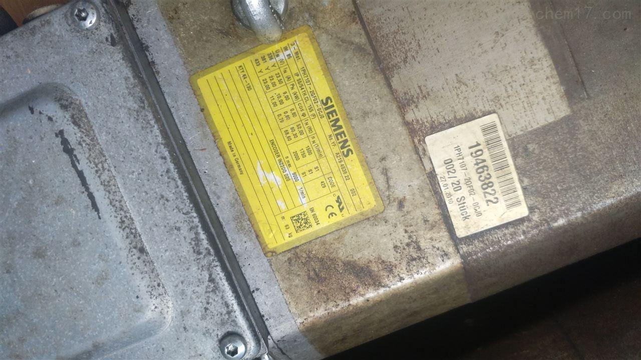 甘肃西门子伺服电机更换轴承-当天可以修好