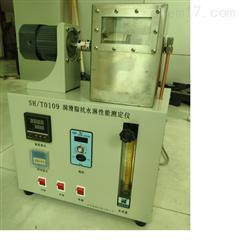 SH116广州直发 润滑脂抗水淋性能试验仪