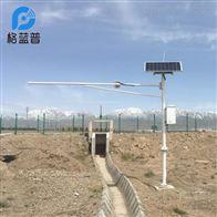 GLP-LL流量在线监测系统