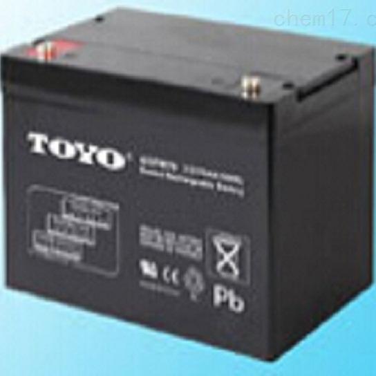 东洋蓄电池6GFM70批发零售价格