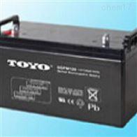 12V120AH东洋蓄电池6GFM120全新正品