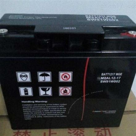 梅兰日兰蓄电池12V17AH M2AL12-17 UPS