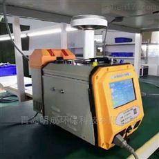 路博李工推荐LB-2031A 综合大气采样器